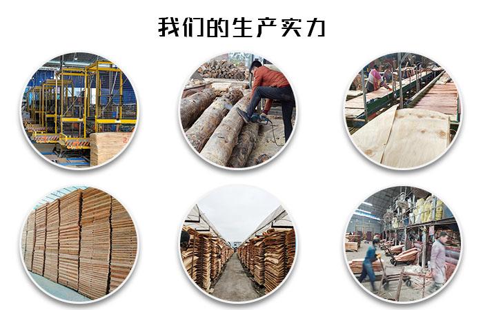 林世界建筑模板
